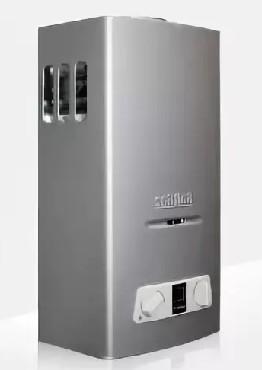 BALTGAZ 11 COMFORT серебро газ водонагр (5 лет гарантии) 29770