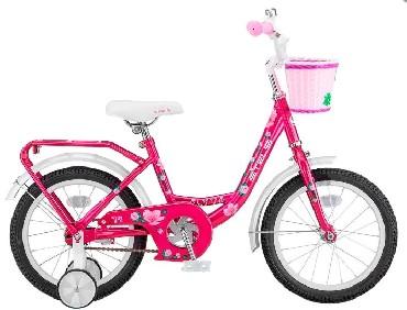 "STELS Flyte Lady 14"" Z011*LU089090*LU080239 *9.5"" Розовый"