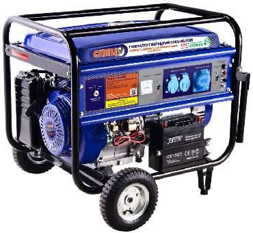 СПЕЦ-HG-8000 Генератор гибридный (газ-бензин)
