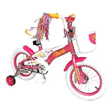 STARK Tanuki 14 Girl розовый/белый/жёлтый (H000013673)